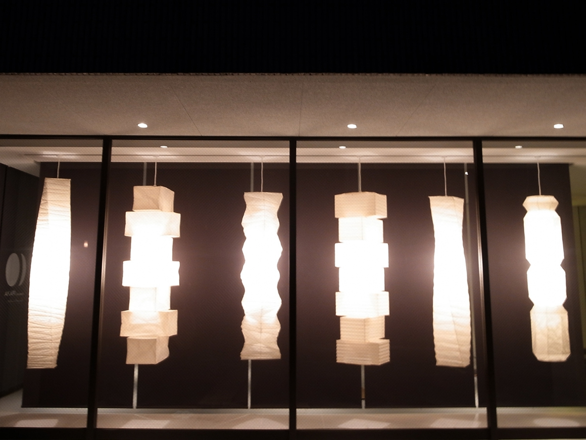 ISAMU NOGUCHI AKARI MUSEUM
